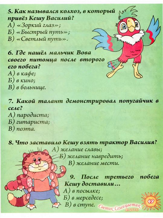 java-igra-eroticheskiy-tamagochi-donna-ska