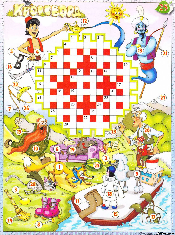 Раскраски 3 9 царство