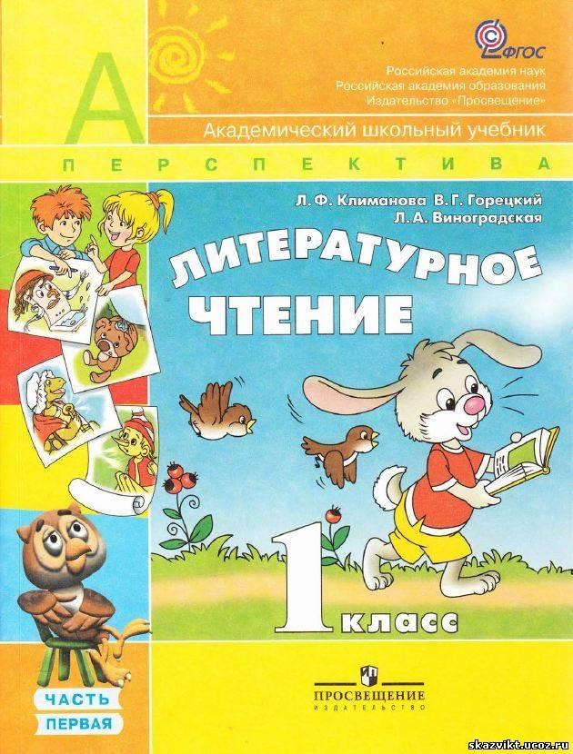 Есть женщины в русских селеньях читает девочка 5 лет