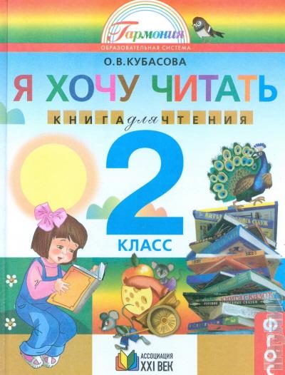 Русская грамматика ломоносова читать
