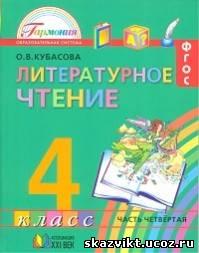 Волкогонов 7 вождей книга 1 читать онлайн