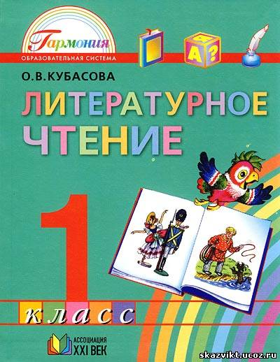 11 класс история россии сахаров читать онлайн 2 часть