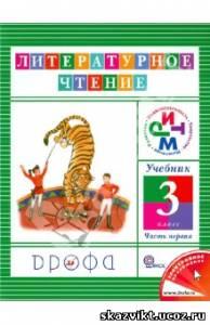 Труды 7 класс для девочек учебник читать