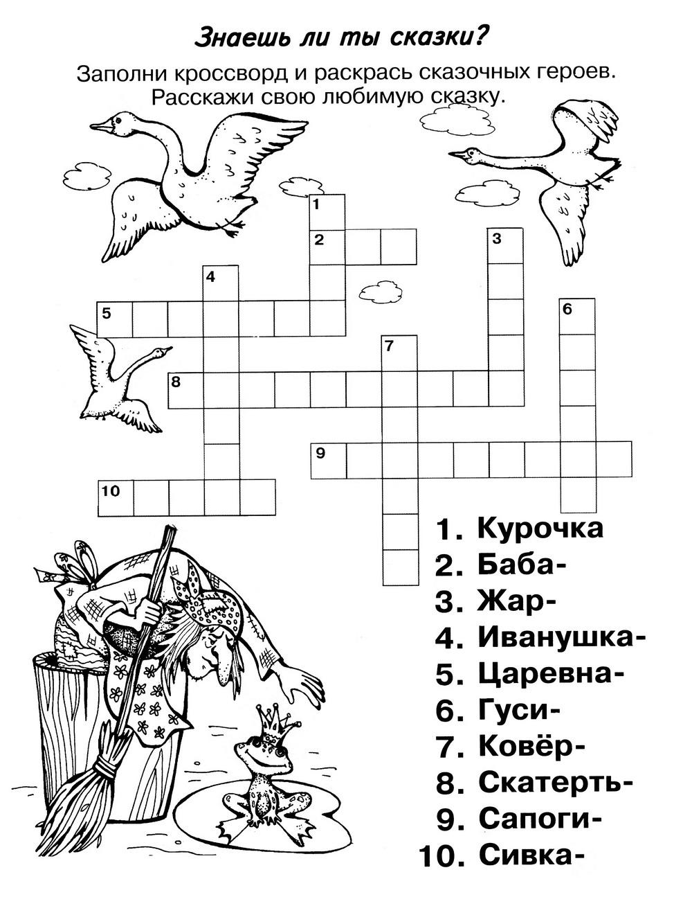 Игры для Взрослых  Moigrynet